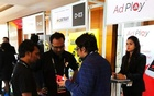 Bangladesh company AdPlay attends digital marketing conference in India