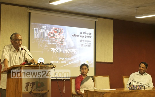 The Liberation War Museum briefs the media on Friday over its programme for the upcoming Independence Day. The museum authorities will take out a procession from the Central Shaheed Minar and march up to National Martyrs' Memorial marking the day on Mar 26. Photo: asif mahmud ove