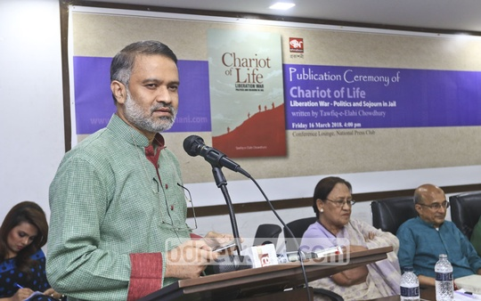 bdnews24.com Editor-in-Chief Toufique Imrose Khalidi at the launching ceremony of 'Chariot of Life', the memoir by retired civil servant and Energy Affairs Adviser to PM Tawfiq-e-Elahi Chowdhury. Photo: Abdullah Al Momin