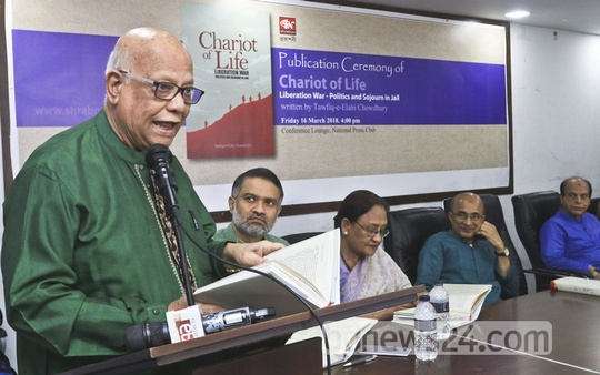 Finance Minister AMA Muhith at the launching ceremony of 'Chariot of Life', the memoir by retired civil servant and Energy Affairs Adviser to PM Tawfiq-e-Elahi Chowdhury. Photo: Abdullah Al Momin