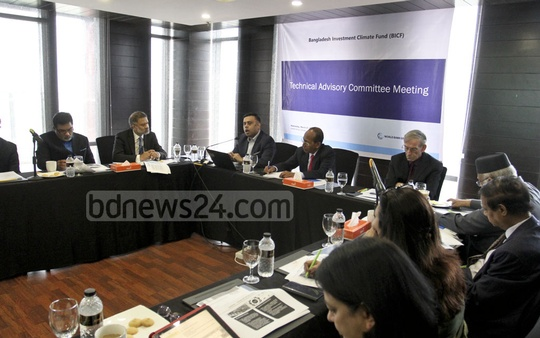 A meeting of the technical advisory committee of Bangladesh Investment Climate Fund is held in Dhaka on Wednesday. World Bank Group and UKAID organise the meeting at a local hotel. Photo: Asif Mahmud Ove
