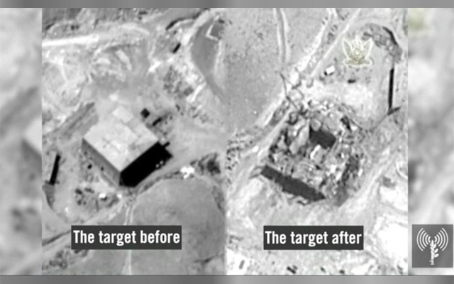Israel confirms it destroyed suspected Syrian nuclear facility in 2007