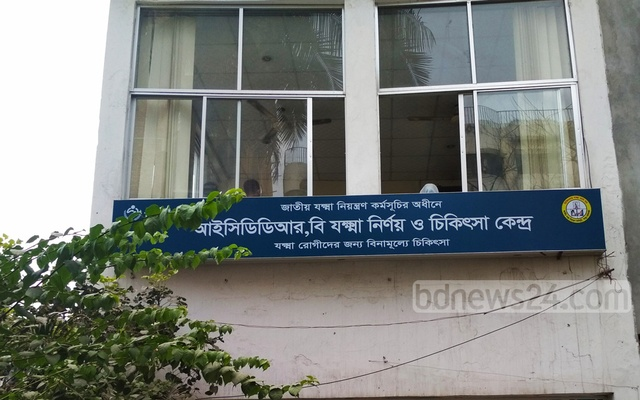ICDDR, B shows the way of detecting 'missing' TB cases in Bangladesh