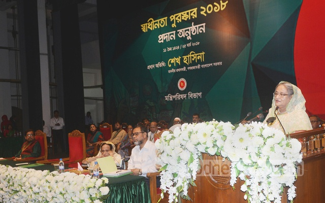 Mamata greets brothers and sisters in Bangladesh on their 48th Independence Day