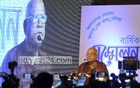 Private banks will receive half of government deposits: Muhith