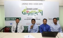 Pran-RFL holds a press conference to disclose details on the 'Good Luck Bangladesh' programme at Fuji Trade Centre in Dhaka's Uttara on Tuesday. Photo: Mahmud Zaman Ovi