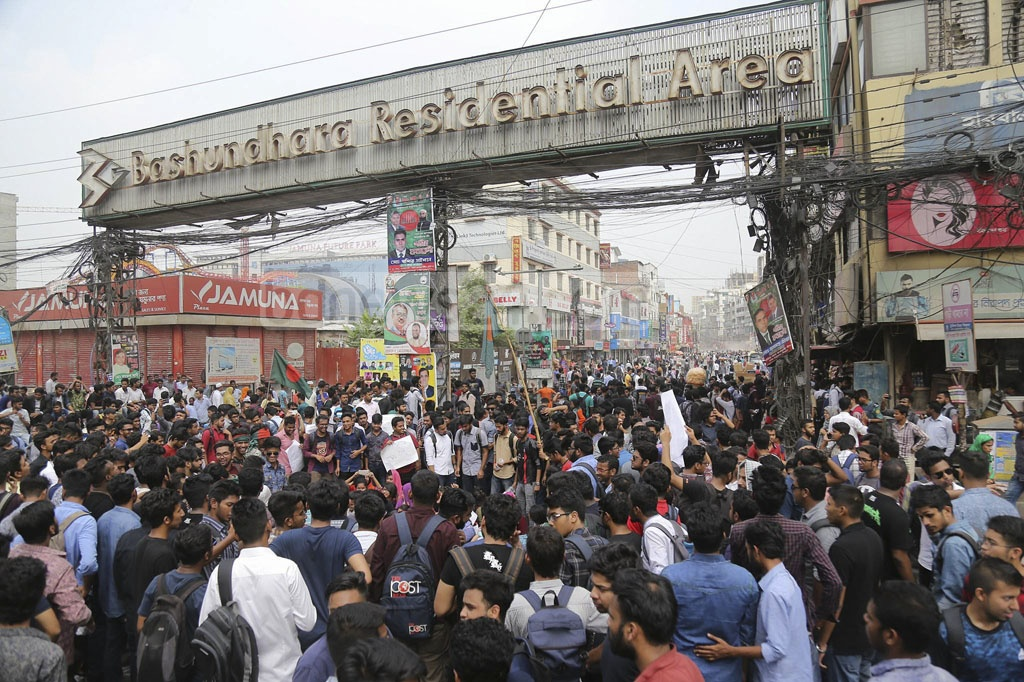Students of some private universities gather on a road at Dhaka's Pragati Sharani on Tuesday demanding reforms in the quota system for appointment to government jobs. Photo: Mahmud Zaman Ovi