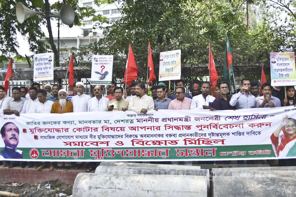 A platform of freedom fighters' families, brings out a procession in front of the National Press Club on Friday urging the government to keep the quota system for freedom fighters' siblings in civil service jobs.