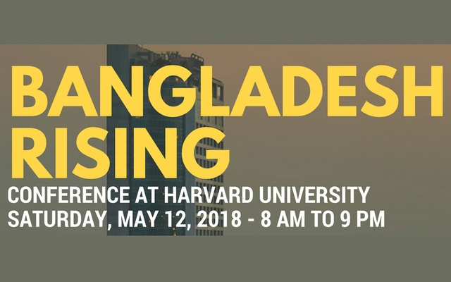 Bangladesh Rising Conference to be held at Harvard University May 12