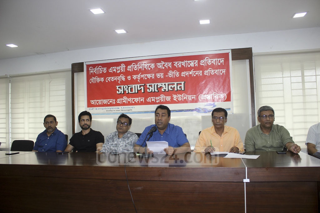 Grameenphone Employees Union holds a press conference at the National Press Club in Dhaka on Saturday to protest the dismissal of elected employee representatives. Photo: Asif Mahmud Ove