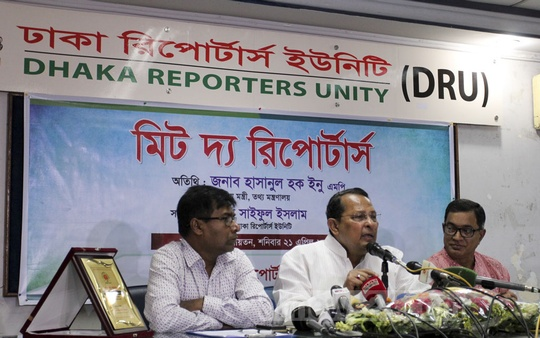 Information Minister Hasanul Haq Inu speaks to the media at a Meet the Reporters event at the Dhaka Reporters Unit on Saturday. Photo: Asif Mahmud Ove