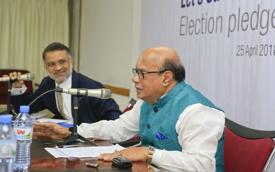 At a roundtable organised by bdnews24.com in partnership with Unicef in Dhaka on Wednesday, Health Minister Mohammed Nasim announced the Awami League's election pledges will include cutting child mortality rate to zero.