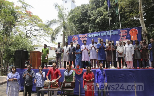 Bangladesh Chhatra Union, the student from of the Communist Party of Bangladesh, organises a rally in front of Aparajey Bangla in Dhaka University on Thursday on the occasion of its 66th founding anniversary. Photo: Mahmud Zaman Ovi