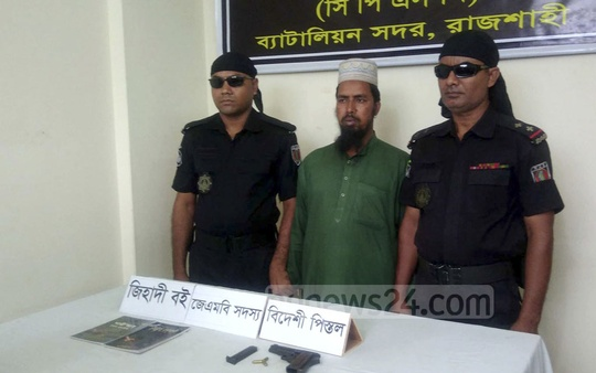 RAB detains a JMB operative with militant propaganda books and weapons in Rajshahi.