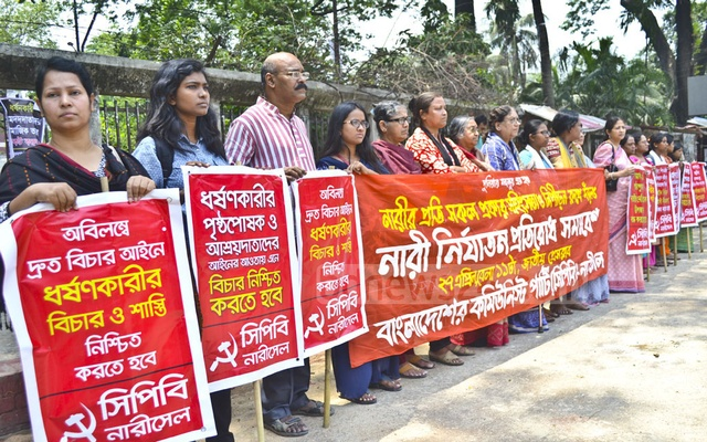 The Communist Party of Bangladesh or CPB holds a rally with calls for the prevention of women's repression, in front of the National Press Club in Dhaka on Friday.