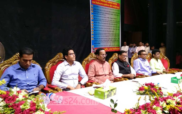 Obaidul Quader at a Bangladesh Chhatra League conference at Dhaka University