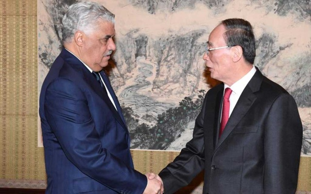 Dominican Republic establishes diplomatic ties with China