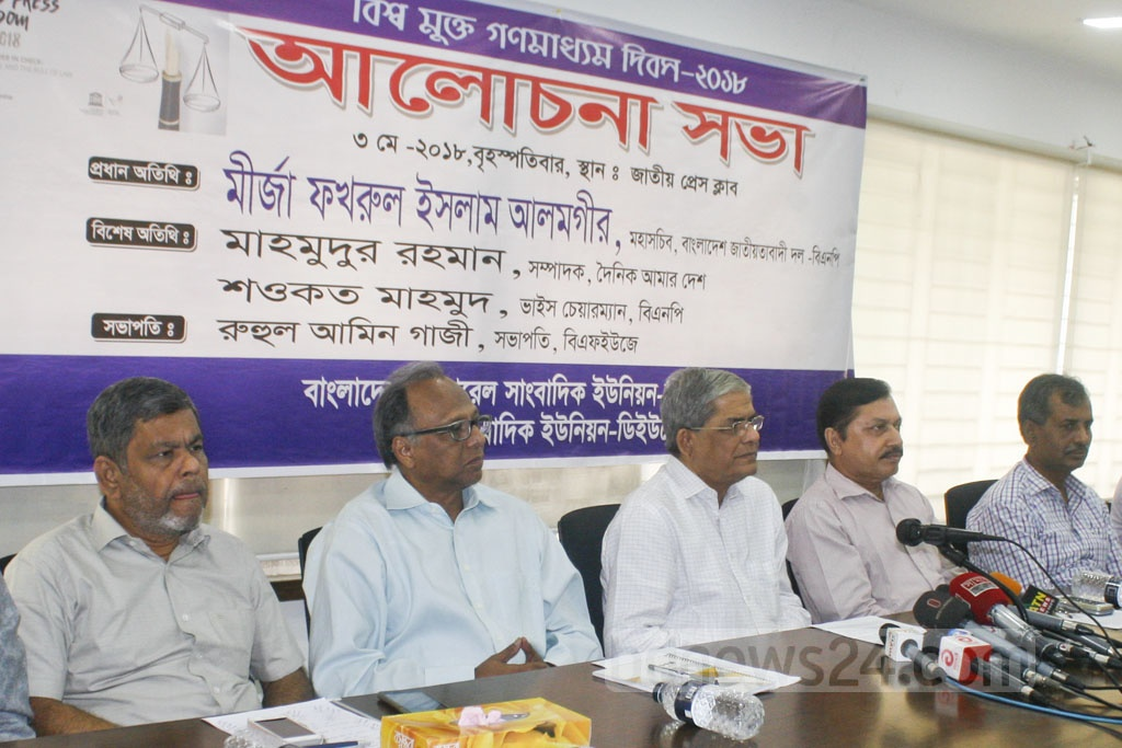 BNP Secretary General Mirza Fakhrul Islam Alamgir attends an event organised to observe World Press Freedom Day at the National Press Club in Dhaka on Thursday.