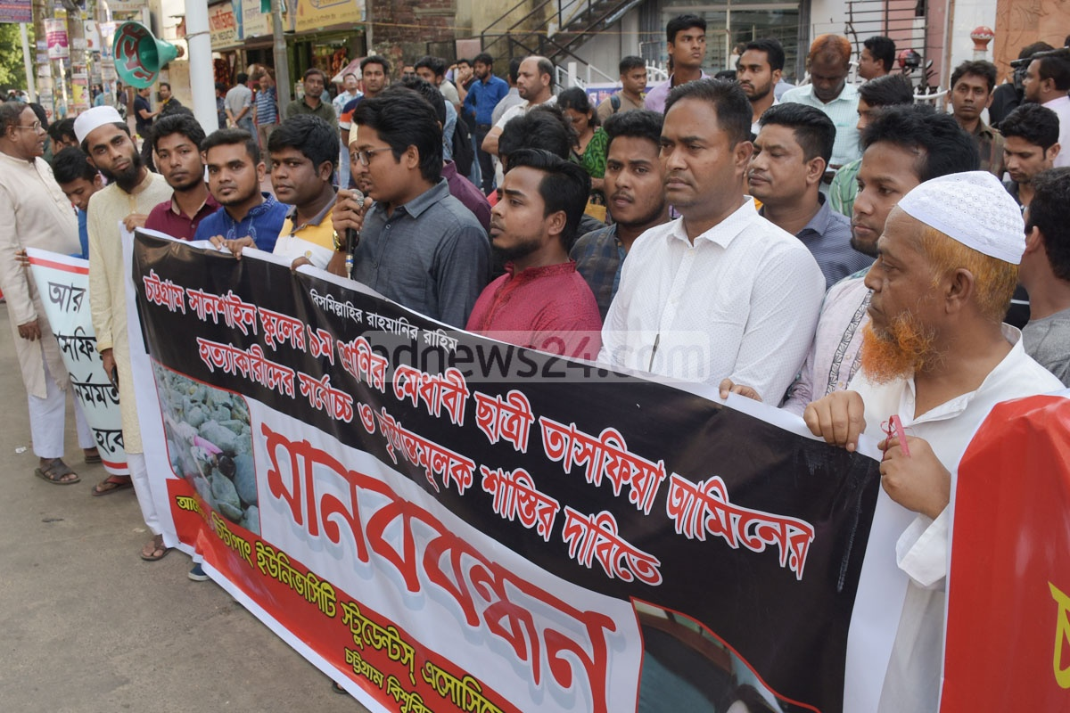 A demonstration in front of the Chattogram Press Club on Saturday demands justice for the murder of schoolgirl Tasfia Amin. Photo: Suman Babu