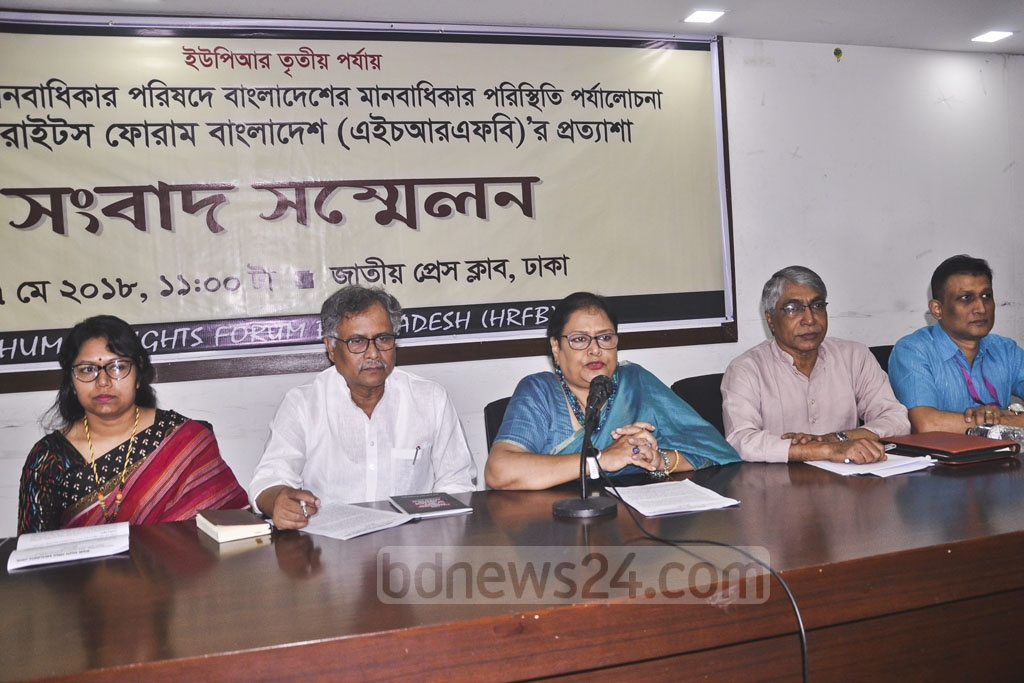 Human Rights Forum Bangladesh comes up with a review of Bangladesh's human-rights situation at a media briefing at the National Press Club in Dhaka on Monday.