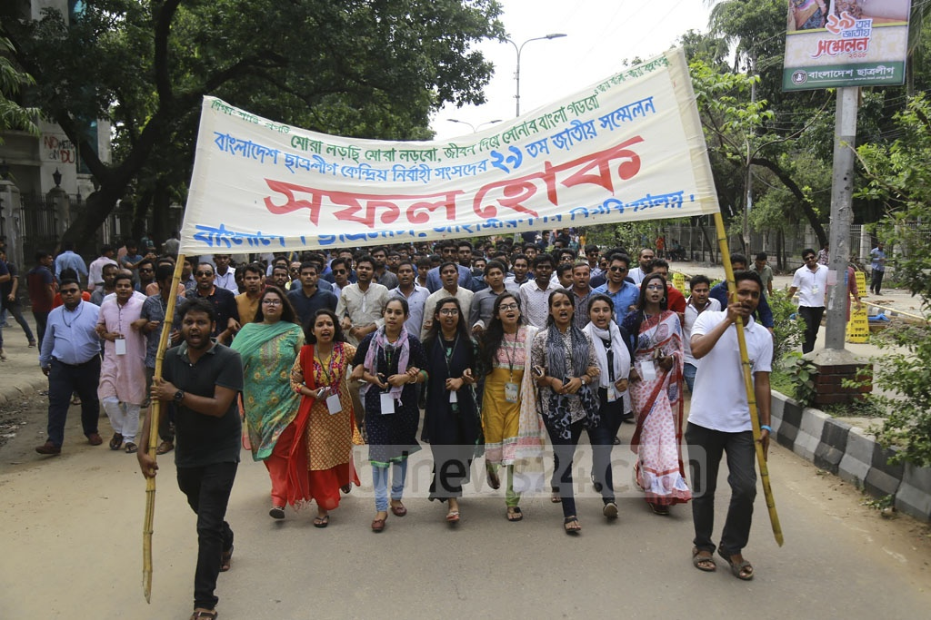 Bangladesh Chhatra League leaders and activists join Central Council at the Dhaka's Suhrawardy Udyan. Photo: Mahmud Zaman Ovi