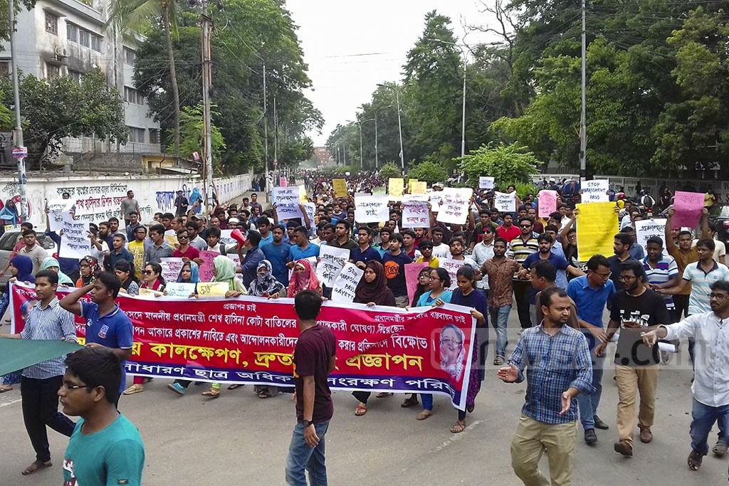 The students under the banner of Bangladesh Sadharan Chhatra Odhikar Sangrakkhan Parishad takes out a rally demanding a gazette officially abolishing the quota for government jobs, at Dhaka University on Sunday. Photo: Asif Mahmud Ove