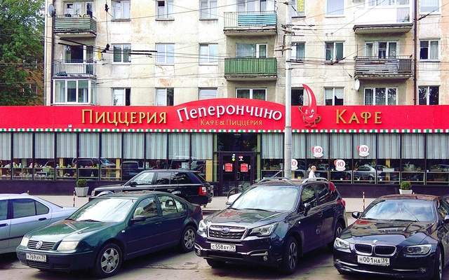 A general view shows of Peperoncino restaurant in Kaliningrad, a host city for the 2018 FIFA World Cup, Russia May 18, 2018. Picture taken May 18, 2018. Reuters