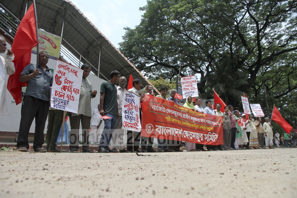 The Bangladesh Farm Labourer Association holds a demonstration in front of the National Press Club on Saturday to demand adequate allocations to farm labourers and other rural workers in the budget.