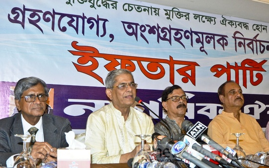 BNP Secretary General Mirza Fakhrul Islam Alamgir joins an iftar party hosted by Nagorik Oikya at a city hotel on Sunday.
