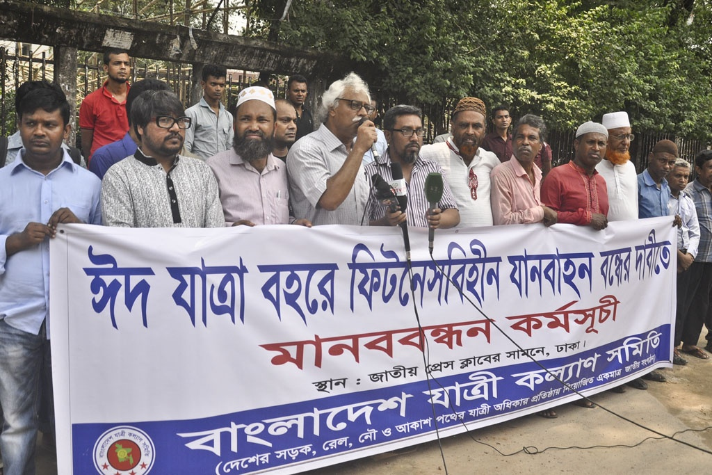 Bangladesh Jatri Kalyan Samity, a passenger welfare platform, forms a human chain in front of the National Press Club on Wednesday demanding the shutdown of unfit vehicles.