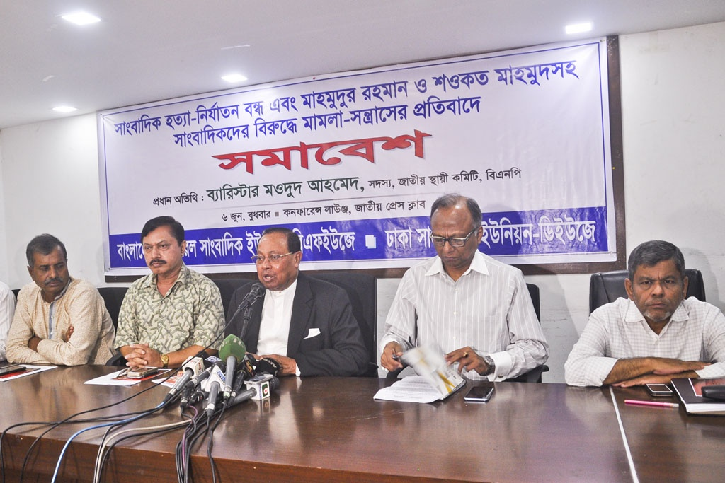 BNP Standing Committee member Moudud Ahmed speaks at a discussion at the National Press Club, condemning the murders and torture of journalists, and false cases filed against Mahmudur Rahman and Shawkat Mahmud.
