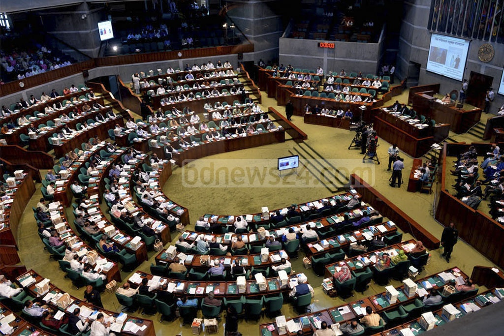 The budget for the 2018-19 fiscal is presented in parliament on Thursday. Photo: PID