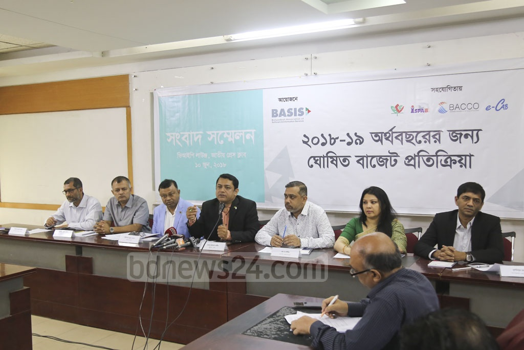 Bangladesh Association of Software and Information Services, Bangladesh Computer Samity, Bangladesh Association of Call Centres and Outsourcing and Internet Service Providers Association hold a joint press conference on the budget at the National Press Club on Sunday. Photo: Mahmud Zaman Ovi