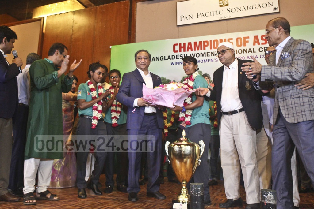 BCB accorded a reception to the Bangladesh Women team that stunned India to lift their maiden Twenty20 Asia Cup at Dhaka's Pan Pacific Sonargaon hotel on Monday.