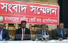 Khaleda's lawyers divided over whether to seek her release on parole