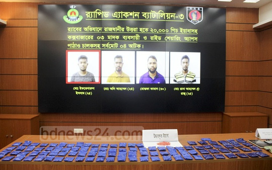 RAB presents four yaba dealers detained during a raid in Dhaka's Uttara at a press conference at the RAB Media Centre in Karwan Bazar on Sunday.