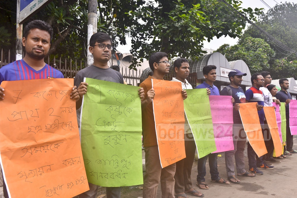 Students of seven colleges affiliated with the Dhaka University demonstrate at Shahbagh demanding an end to several of their problems. Photo: Abdullah Al Momin