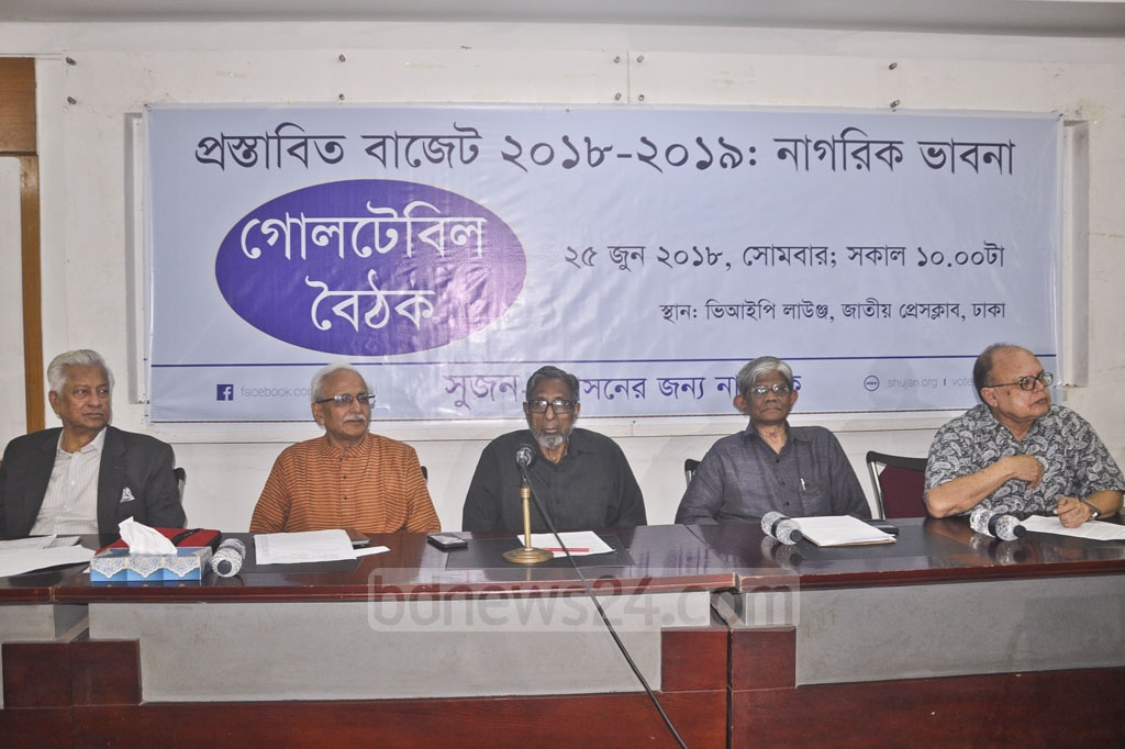 Sushasoner Jonno Nagorik or SUJAN organised a roundtable on the proposed budget at the National Press Club in Dhaka on Monday. Photo: Abdullah Al Momin
