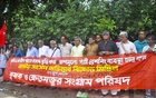 The Krishak and Khetmajoor Sangram Parishad, a platform of farmers and labourers, marched towards the parliament from the National Press Club on Wednesday demanding increased allocation in agricultural sector and introduction of rural rationing at low cost in the proposed national budget.