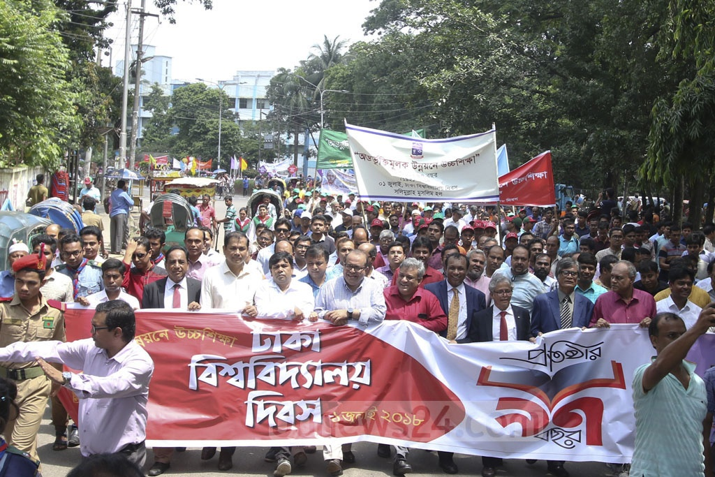 A procession marches through the Dhaka University campus to celebrate Dhaka University Day.