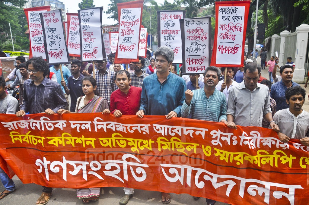 Police stopped near the Institution of Engineers, Bangladesh a Ganasanghati Andolan march towards the Election Commission on Thursday. It demands review of its application for registration as a political party.