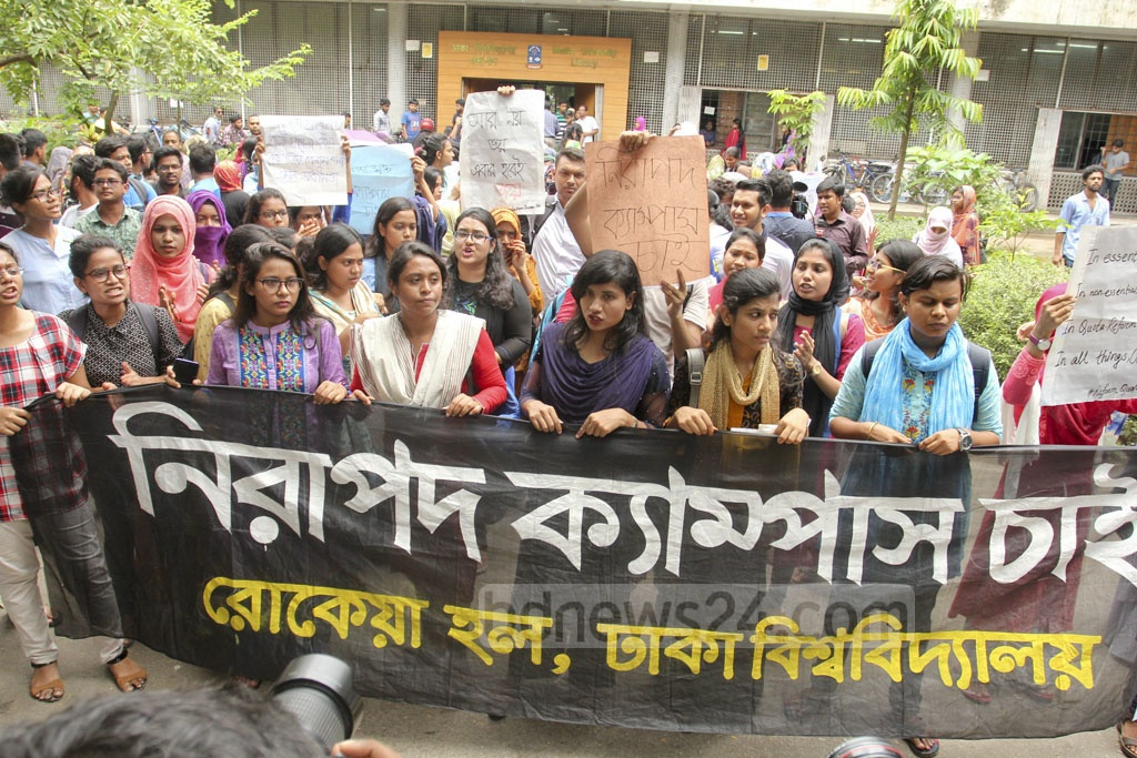 Dhaka University students stage a demonstration on Thursday condemning attacks and police cases against quota protesters, sexual harassment and demanding security on the campus. Photo: Asif Mahmud Ove