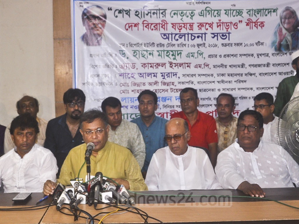 Awami League Publicity and Publication Secretary Hasan Mahmud speaks at a discussion organised by Bangladesh Shadhinota Parishad at Dhaka Reporters Unity on Friday.