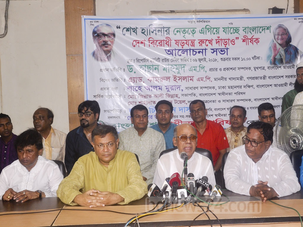 Food Minister Qamrul Islam speaks at a discussion organised by Bangladesh Shadhinota Parishad at Dhaka Reporters Unity on Friday.