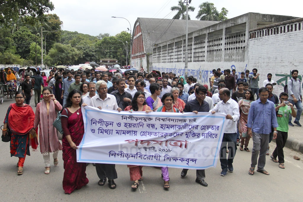 Dhaka University teachers hold a demonstration on Sunday protesting attacks on quota reform supporters and calling for the release of detained students and the arrest of their attackers. Photo: Asif Mahmud Ove
