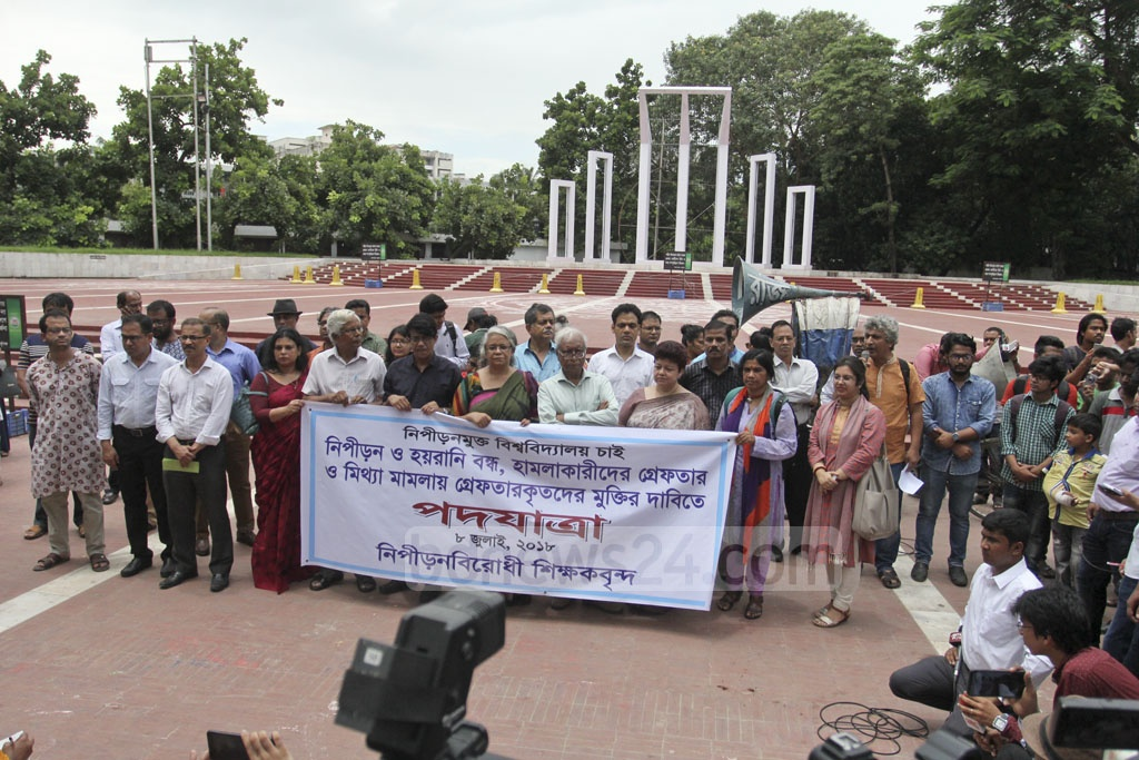 Dhaka University teachers hold a rally at the Central Shaheed Minar to protest attacks on quota reform supporters and demand the release of detained students and arrests of attackers. Photo: Asif Mahmud Ove