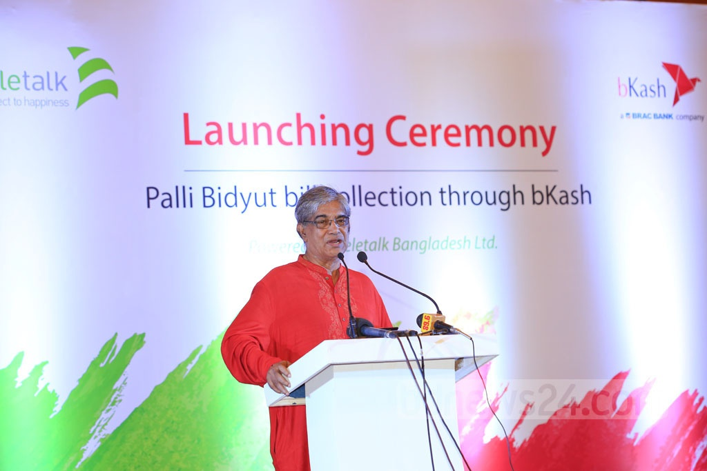 Posts, Telecommunications and IT Minister Mustafa Jabbar speaks at the launch of bill payment service for Palli Bidyut consumers through bKash at a Dhaka hotel on Monday. Photo: mostafigur rahman