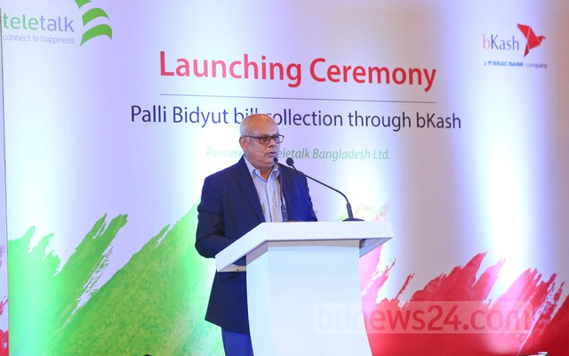 bKash launches Palli Bidyut bill payment service - bdnews24 com