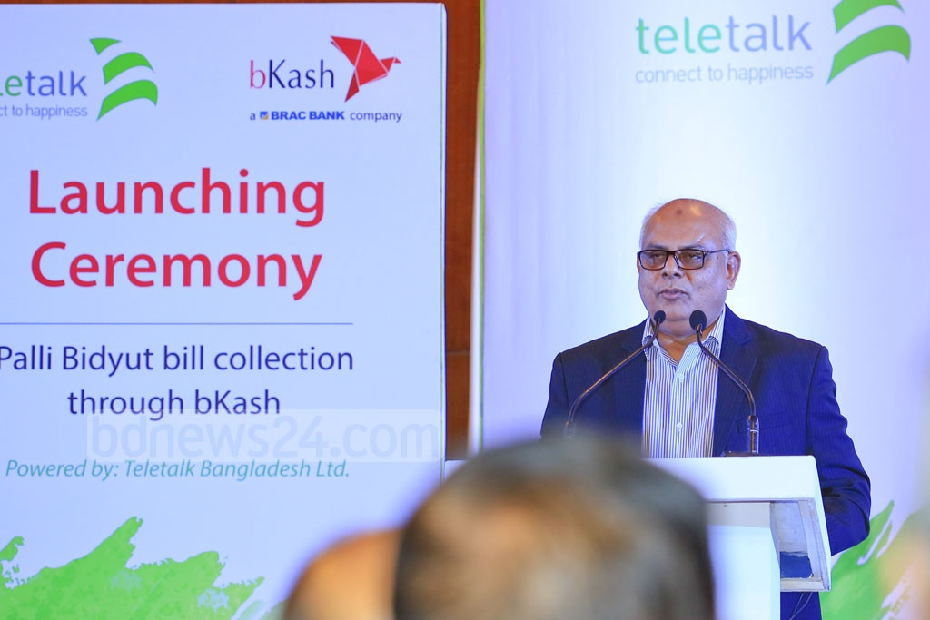 Teletalk Managing Director Md Shahab Uddin speaks at the launch of bill payment service for Palli Bidyut consumers through bKash at a Dhaka hotel on Monday. Photo: mostafigur rahman