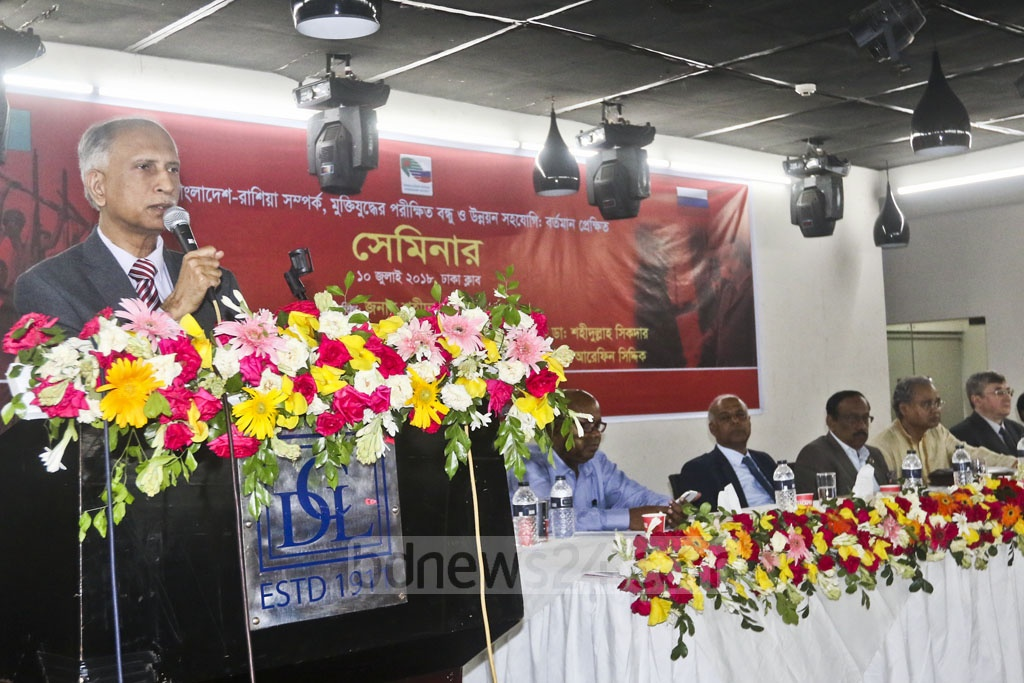 Former Dhaka University vice-chancellor AAMS Arefin Siddique speaks at a seminar on Bangladesh-Russia relations at the Dhaka Club on Tuesday. Photo: Abdullah Al Momin
